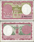 NEPAL 1960(ND) Mohru 1 King Mahindra Banknote COIN/TEMPLE, P - 8 Signature 4 UNC