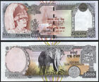 NEPAL Rupees 1000 KING PORTRAIT Watermark Signature #13, 2nd issue P#44 UNC