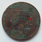 "1932-1938 China Soviet Republic Copper""Stamp""Coin Rare -Y-203"