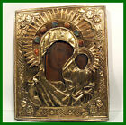 Russia orthodox wooden painted icon The Virgin of Kazan. With gold plated nimbus