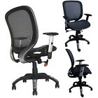Deluxe Ergonomic Mesh Back Office Chair Computer Home Seat Back Lumbar Support