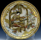 MUSEUM QUALITY 19THC JAPANESE SATSUMA GOLD ENAMEL IMPERIAL MAIDEN CHARGER PLATE