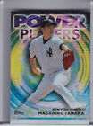 2014 Topps Baseball Power Players Details and Guide 6