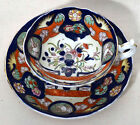 MINTON BOYLE Chinoiserie Imari Pattern Tea Cup and Saucer 1840