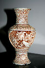 VINTAGE 8 INCHES ELEGANT CREAM CHINESE CARVED CINNABAR VASE