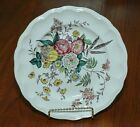 SPODE Gainsborough dinner PLATE old mark & CUP with Saucer/shipping is estimate