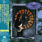 Doug Aldrich - Electrovision (CD, 1997, Pony Canyon, Japan) RARE