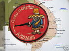 PATCH _  A Company 101st AHB Assault Helicopter Battalion Comanchero  A/101 AHB