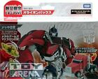 Transformers Prime AM Japanese Exclusive Orion Pax with Arms Mircron Takara