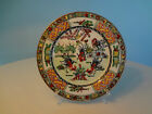Antique China Plate Hand Painted Rooster Flowers Asian Porcelain A NICE FIND!
