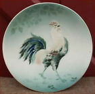French Art Nouveau Decorative Plate Rooster St Amand 1900