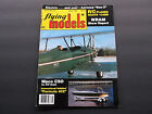 VINTAGE FLYING MODEL MAGAZINE JULY 1985 R C PLANES BOATS CARS VG COND