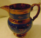 Antique Copper Luster Blue Banded Pitcher 5 inch