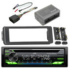 New Harley Touring Marine Kenwood Bluetooth Radio ATV Bike FLHT FLHTC Kit Insall