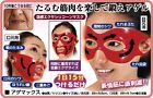Age Max Face Lift Mask - Anti-aging wrinkle beauty stretcher, from Japan