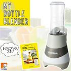New Vitantonio My Bottle Blender Smoothie Maker Drink Machine Gray VBL-30-UM