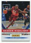 2012 Panini Father's Day Season Highlights Cracked Ice 1 Kobe Bryant 25