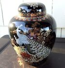 Vintage Black Ginger Jar with A Pair of Peacocks~Gilded Feathers~Florals~Japan