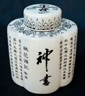 VINTAGE CHINA PORCELAIN GINGER JAR WITH LID CHINESE CHARACTERS
