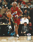 Gary Payton Rookie Cards and Autographed Memorabilia Guide 46
