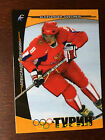 Alexander Ovechkin Card and Memorabilia Buying Guide 33