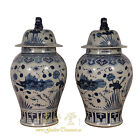 Chinese Antique Blue and White Porcelain Ginger Jar - Pair 28XH80