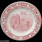 CAT FIDDLE COW MOON Transferware Nursery Rhymes CHILDS PLATE 1888 England RED