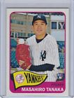2014 Topps Heritage High Number Baseball Cards 17