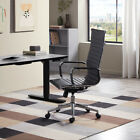 Ergonomic Ribbed Pu Leather High Back Executive Computer Desk Office Task Chair