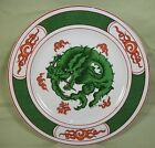 Fitz & Floyd ~ Dragon Crest ~ Dinner Plate ~ 10-1/4