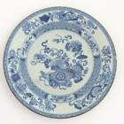 18th CENTURY CHINESE BLUE AND WHITE PORCELAIN PLATE, KANGXI PERIOD