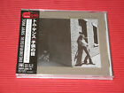 TOM JANS THE EYES OF AN ONLY CHILD   JAPAN CD