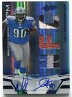 2010 Absolute RPM Autographs Ndamukong Suh Rookie Triple Ball Patch Auto 2 10