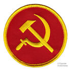 COMMUNIST LOGO PATCH HAMMER AND SICKLE USSR CCCP iron on embroidered SOCIALISM