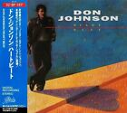 DON JOHNSON Heartbeat FIRST JAPAN CD 32-8P-167 NO OBI Bill Champlin Ron Wood