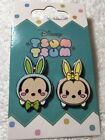 Disney Tsum Tsum Mickey And Minnie Mouse Easter Bunny 2 Pin Set