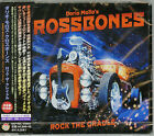 DARIO MOLLO'S CROSSBONES-ROCK THE CRADLE-JAPAN CD BONUS TRACK F83