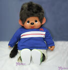 Monchhichi 2L DVD Anime MCC 80cm Boy Plush ~~ PRE-ORDER ~~ FREE SHIP Worldwide ~