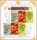 INDONESIA 2016 MINI SHEET FOIL CHINESE LUNAR YEAR OF THE MONKEY ZODIAC MNH