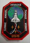 NASA STS 70 Atlantis Space Shuttle Mission Embroidered Arm Patch 35 x 25 NEW