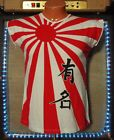 Vintage RISING SUN t Shirt Muscle Tank 1980's Dead-Stock JAPANESE FLAG