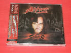 2017 APPICE Sinister Carmine and Vinny Appice  JAPAN CD