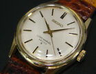Seiko Lord Marvel 36000 Vintage 1972 Hand-Winding Gold Tone Mens Watch 5740 uhr