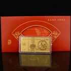 Chinese Zodiac Dog Year Gold Foil Paper Wealth Lucky bank note With Red Envelope