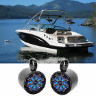 Pair KICKER 45KM84L 8 600 Watt Marine Boat Wakeboard Tower Speakers w LEDs KM8