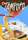 CRITERION COLLECTIONS DCC2749D TAMPOPO DVD WS 1851 LANGUAGE JAPANESE