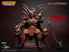 Storm Collectibles Shao Kahn Blood Edition Mortal Kombat 1:12 Figure IN STOCK