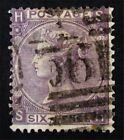 nystamps Great Britain Stamp  45 Used 100