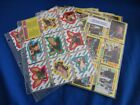 1984 Topps Gremlins Trading Cards 31