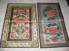 2 Antique Vintage Asian Chinese Embroidered Silk Panels Lotus Butterfly